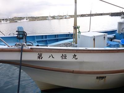 P1020106_R.JPG
